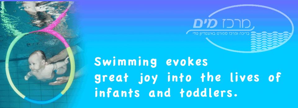 babyswim-en